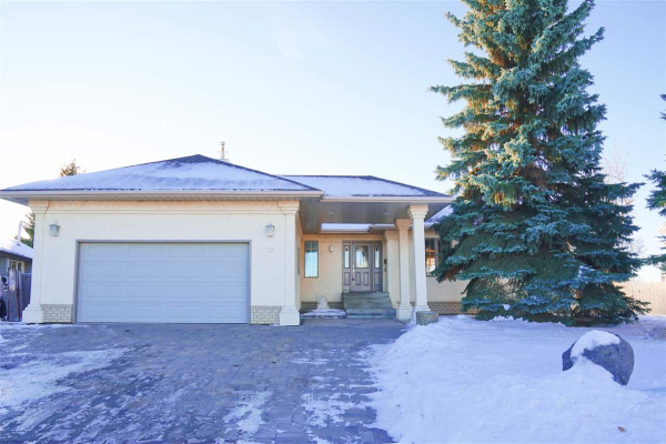 13 Highview Court, Sherwood Park