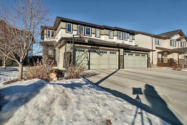 3875 Gallinger Loop, Edmonton