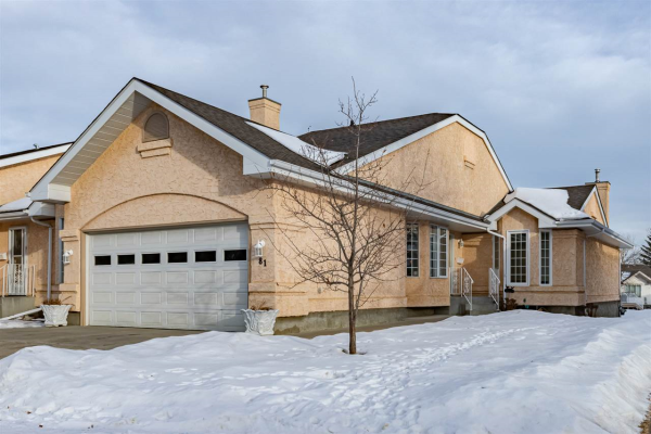 #81 303 TWIN BROOKS Drive, Edmonton