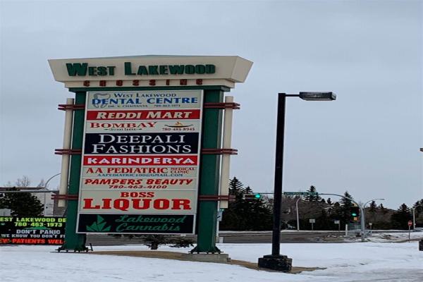 1503 Lakewood Road W, Edmonton