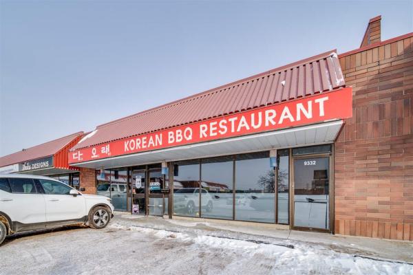 9332 34 Avenue, Edmonton
