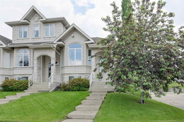 4 101 JIM COMMON Drive, Sherwood Park