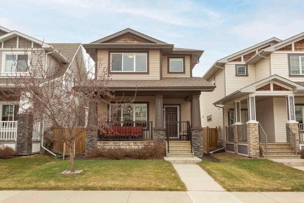 17564 59 Street, Edmonton