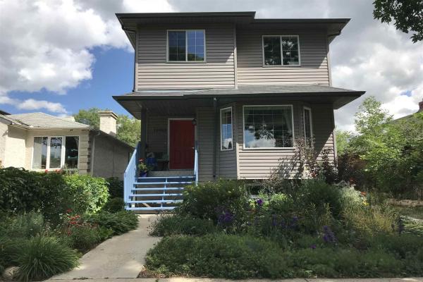 11933 77 Street, Edmonton