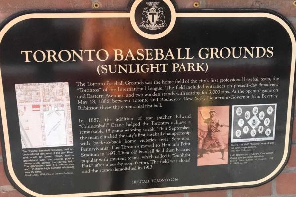 15 Baseball Pl, Toronto