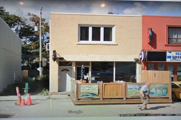 2256 A Kingston Rd, Toronto