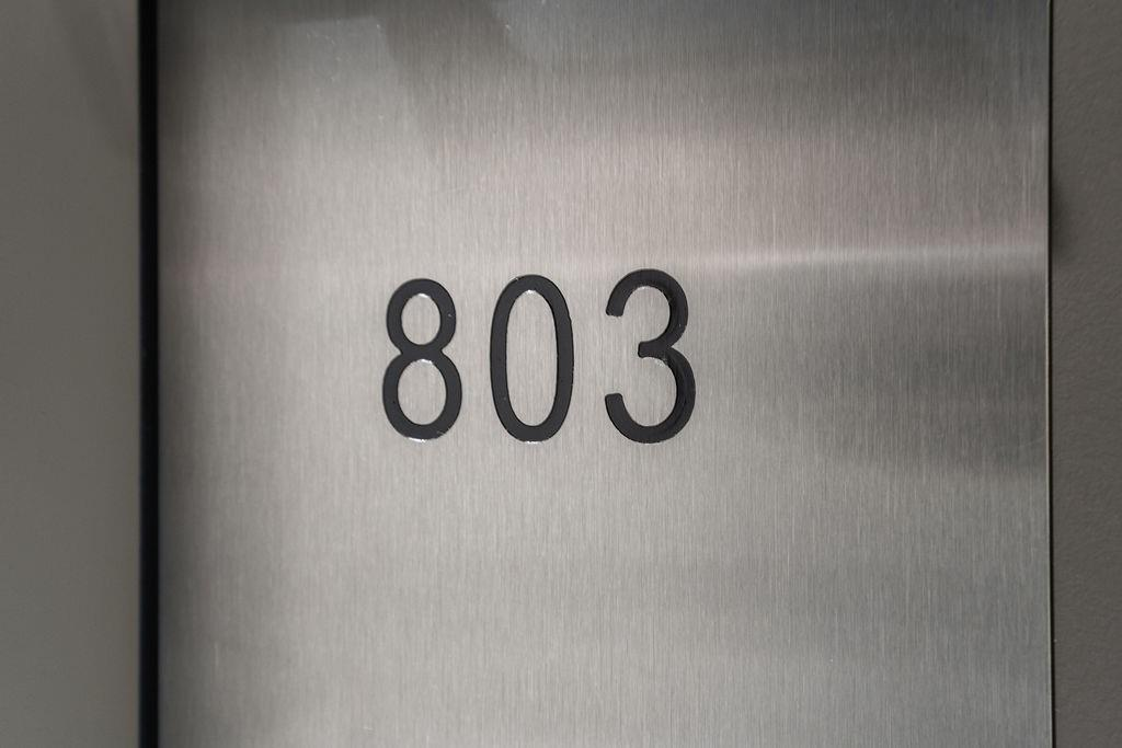 Listing W4908398 - Large Photo # 24
