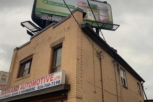 3501 Dundas St, Toronto