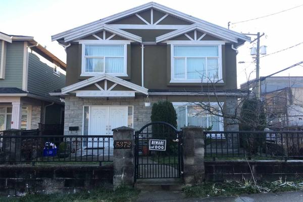 5372 MCHARDY STREET, Vancouver