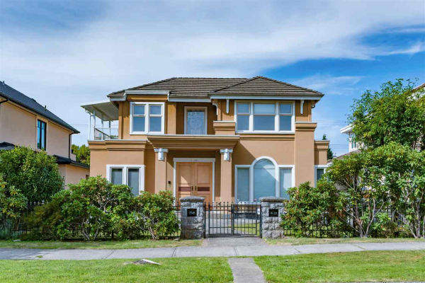 2345 W 22ND AVENUE, Vancouver