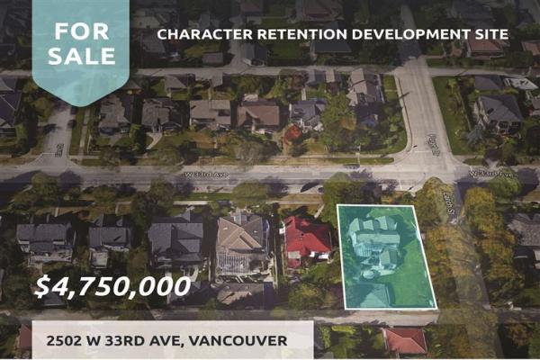 2502 W 33RD AVENUE, Vancouver