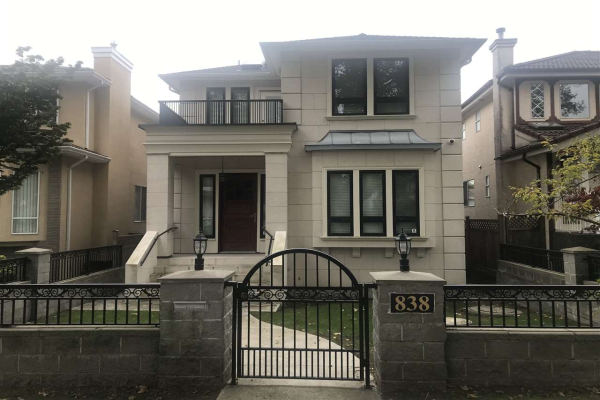 838 W 62ND AVENUE, Vancouver