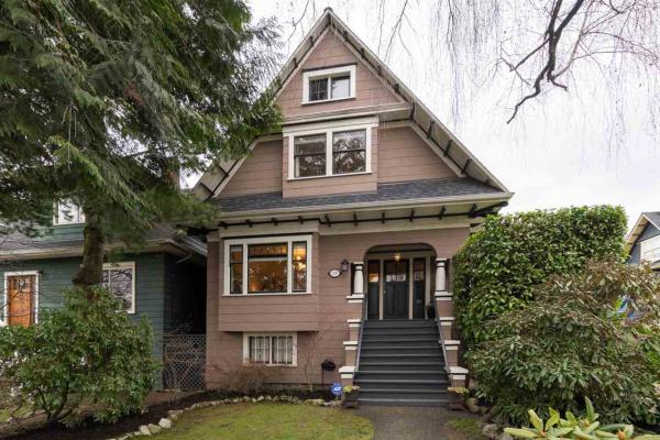 557 E 11TH AVENUE, Vancouver