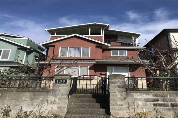 139 E 62 AVENUE, Vancouver