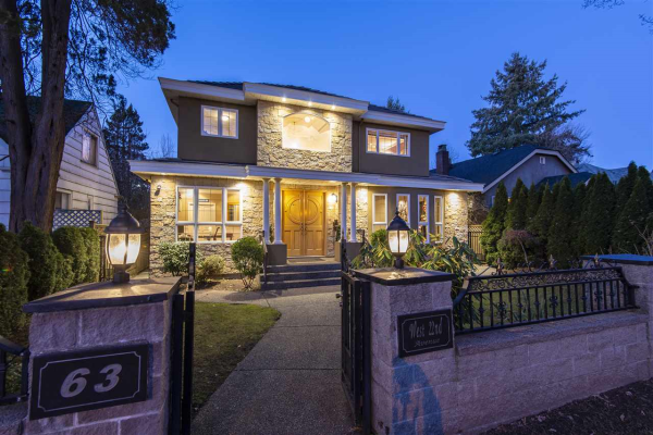 63 W 22ND AVENUE, Vancouver