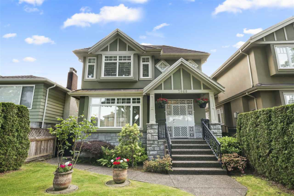7868 CARTIER STREET, Vancouver