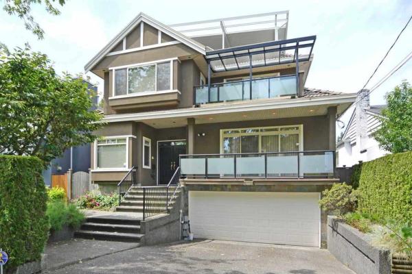 4889 TRAFALGAR STREET, Vancouver