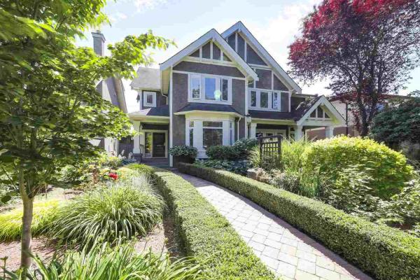 2286 W 15TH AVENUE, Vancouver