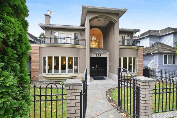 835 W 23RD AVENUE, Vancouver