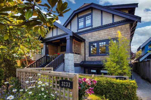 3233 W 3RD AVENUE, Vancouver