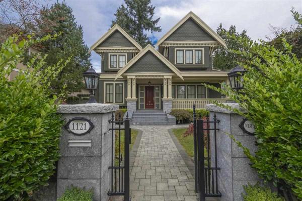 1121 W 39TH AVENUE, Vancouver