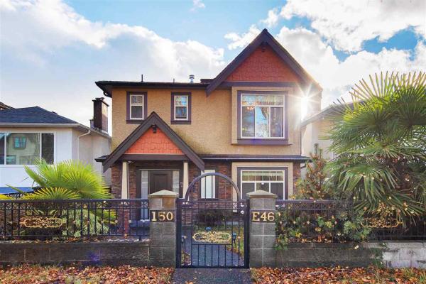 150 E 46TH AVENUE, Vancouver
