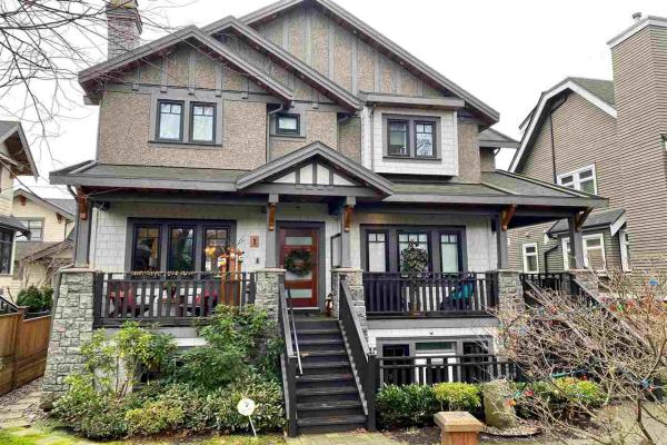 4 138 W 13TH AVENUE, Vancouver