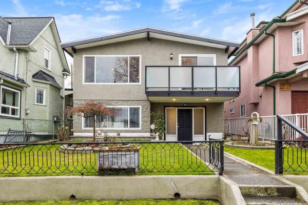 817 WINDERMERE STREET, Vancouver
