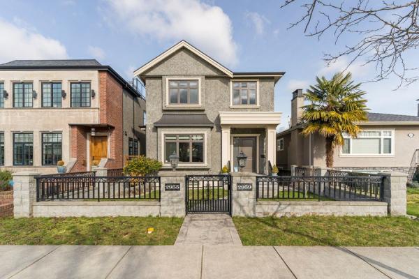2955 KITCHENER STREET, Vancouver