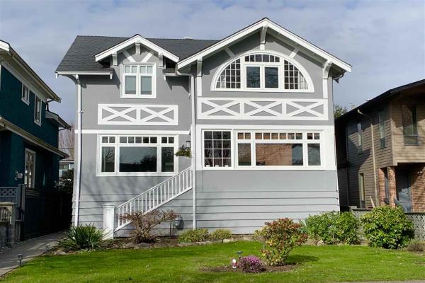 2075 W 48TH AVENUE, Vancouver
