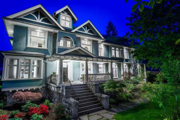 1238 BALFOUR AVENUE, Vancouver