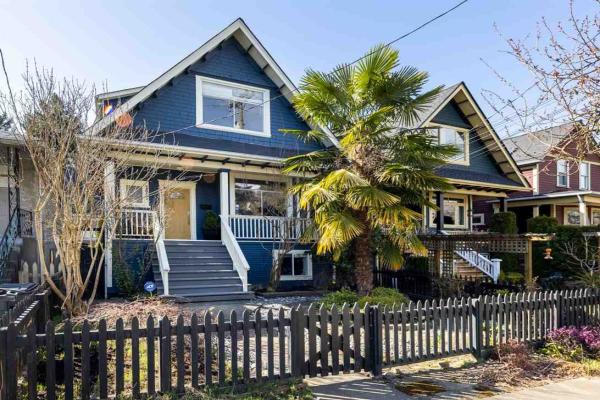2645 CAROLINA STREET, Vancouver