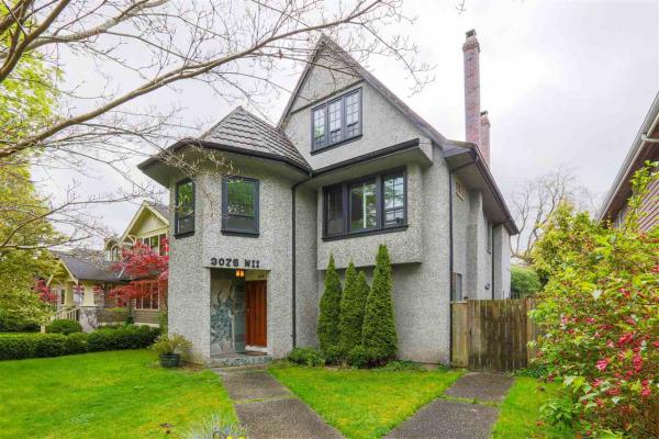 3076 W 11TH AVENUE, Vancouver