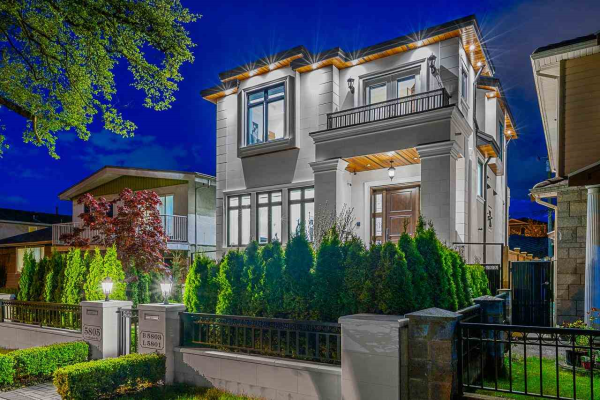 5805 CULLODEN STREET, Vancouver