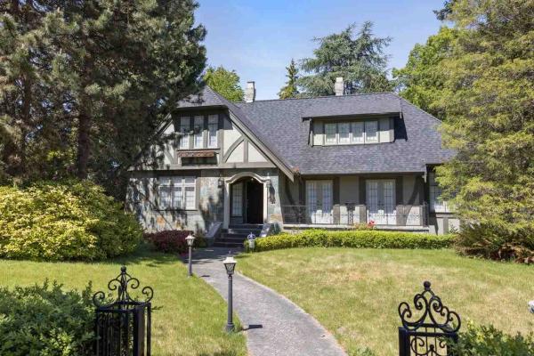 1667 W 40TH AVENUE, Vancouver