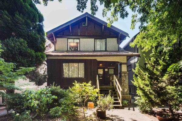 1335-1337 WALNUT STREET, Vancouver