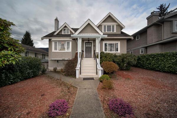 1357 FULTON AVENUE, West Vancouver