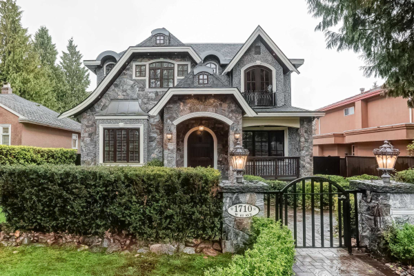 1710 W 62ND AVENUE, Vancouver