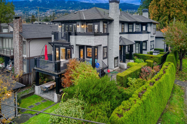 455 12TH STREET, West Vancouver